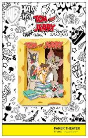 雑貨 ENS-PT-LM07 ペーパーシアター トムとジェリー (トムとジェリー) 雑貨 PAPER THEATER ペーパー シアター ギフト 誕生日 プレゼント 誕生日プレゼント クラフト ホビー