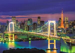 【あす楽】 ジグソーパズル EPO-04-534 風景 お台場の夜景-東京 216ピース [CP-T] パズル Puzzle ギフト 誕生日 プレゼント