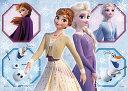 【あす楽】 子供用パズル EPO-62-002 ディズニー アナと雪の女王 2(アナと雪の女王)  42 / 56 / 63ピース パズル…