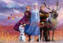 【あす楽】 ジグソーパズル EPO-73-009 ディズニー Nature Magical(ネイチャーマジカル)(アナと雪の女王) 300…