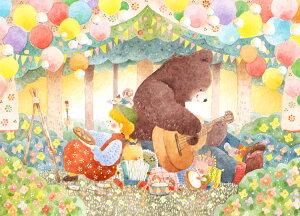 【あす楽】 ジグソーパズル EPO-79-301s イラスト 絵描きさんの夢 500ピース パズル Puzzle ギフト 誕生日 プレゼント 誕生日プレゼント