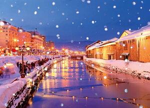 【あす楽】 ジグソーパズル EPO-79-327s 風景 深雪の小樽運河 500ピース  [CP-T] パズル Puzzle ギフト 誕生日 プレゼント