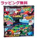 【あす楽】 おもちゃ EPT-06147 ボードゲーム 野球盤 3Dエース オーロラビジョン 誕生日 プレゼント 子供 女の子 男…