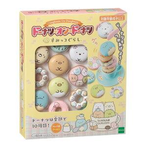 おもちゃ EPT-07338 バランスゲーム ドーナツ・オン・ドーナツ すみっコぐらし 誕生日 プレゼント 子供 女の子 男の子 ギフト