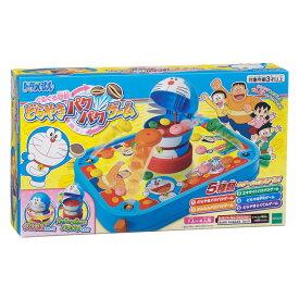 【あす楽】 おもちゃ EPT-07339 ボードゲーム ドラえもん ぐるぐる回転!どらやきパクパクゲーム 誕生日 プレゼント 子供 女の子 男の子 ギフト クリスマス クリスマスプレゼント