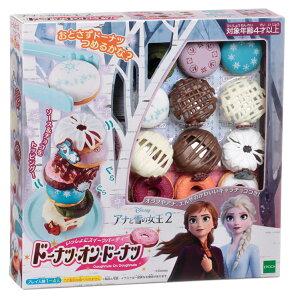 おもちゃ EPT-07347 バランスゲーム ドーナツ・オン・ドーナツ アナと雪の女王2 誕生日 プレゼント 子供 女の子 男の子 ギフト