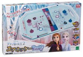 おもちゃ EPT-07349 ボードゲーム アナと雪の女王2 エアホッケーパーティー 誕生日 プレゼント 子供 女の子 男の子 ギフト