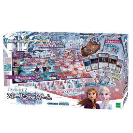 おもちゃ EPT-07350 ボードゲーム アナと雪の女王2 ストーリーボードゲーム 王国のひみつ 誕生日 プレゼント 子供 女の子 男の子 ギフト