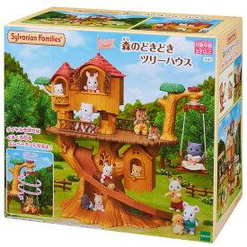 おもちゃ コ-61 シルバニアファミリー 森のどきどきツリーハウス[CP-SF] 誕生日 プレゼント 子供 女の子 3歳 4歳 5歳 6歳 ギフト お人形 シルバニア