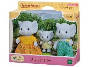 おもちゃ FS-38 シルバニアファミリー ゾウファミリー [CP-SF] 誕生日 プレゼント 子供 女の子 3歳 4歳 5歳 6歳 ギフト お人形 シルバニア
