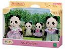 おもちゃ FS-39 シルバニアファミリー パンダファミリー[CP-SF] 誕生日 プレゼント 子供 女の子 3歳 4歳 5歳 6歳 …