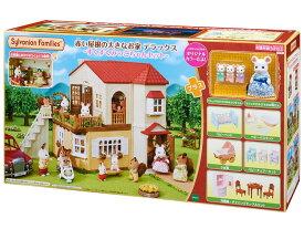 おもちゃ 19-RI1 シルバニアファミリー 赤い屋根の大きなお家 デラックス - すくすくみつごちゃんセット -(ラッピング不可)[CP-SF] 誕生日 プレゼント 子供 女の子 3歳 4歳 5歳 6歳 ギフト お人形 シルバニア