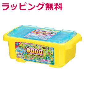 おもちゃ AQ-291 アクアビーズ 8000ビーズコンテナどうぶついっぱいセット[CP-AQ] 誕生日 プレゼント 子供 ビーズ 女の子 男の子 5歳 6歳 ギフト