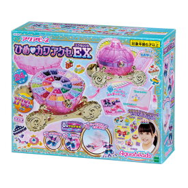 【あす楽】 おもちゃ AQ-S80 アクアビーズ ひめ・カワ アクセEX [CP-AQ] 誕生日 プレゼント 子供 ビーズ 女の子 男の子 5歳 6歳 ギフト