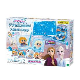 おもちゃ AQ-S81 アクアビーズ アナと雪の女王2 スタンダードセット[CP-AQ] 誕生日 プレゼント 子供 ビーズ 女の子 男の子 5歳 6歳 ギフト