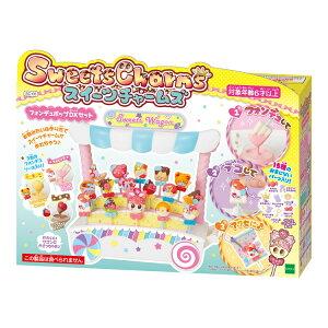 おもちゃ SC-05 スイーツチャームズ フォンデュポップDXセット 誕生日 プレゼント 子供 女の子 男の子 6歳 7歳 8歳 ギフト