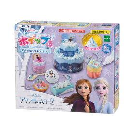 おもちゃ W-126 ホイップる アナと雪の女王2 セット[CP-WH] 誕生日 プレゼント 子供 女の子 男の子 6歳 7歳 8歳 ギフト パティシエ ホイップル