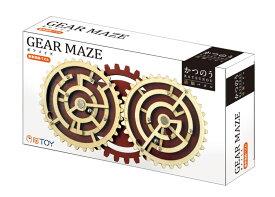 パズルゲーム HAN-06819 かつのう ギアメイズ 立体パズル パズル Puzzle ギフト 誕生日 プレゼント
