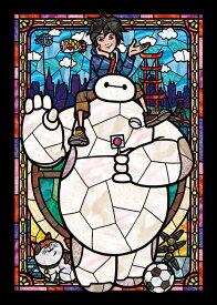 ステンドアートジグソーパズル TEN-DSG266-959 ディズニー ベイマックス ステンドグラス(ベイマックス) 266ピース