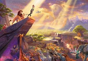 ジグソーパズル TEN-D1000-046 ディズニー The Lion King (ライオン・キング) 1000ピース パズル Puzzle ギフト 誕生日 プレゼント 誕生日プレゼント