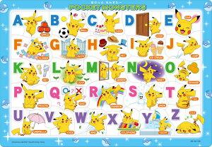 チャイルドパズル TEN-MC52-729 ポケモン ピカチュウ と ABC をおぼえよう 52ピース [CP-PO] パズル Puzzle 子供用 幼児 知育玩具 知育パズル 知育 ギフト 誕生日 プレゼント 誕生日プレゼント