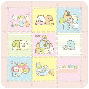 パズルマット APO-09-423 すみっコぐらし やわらかパズルマット パズル Puzzle 子供用 幼児 男の子 女の子 知育玩具 知育パズル 知育 ギフト 誕生日 プレゼント 誕生日プレゼント