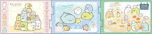 パノラマパズル APO-24-145 すみっコぐらし すみっコぐらし 18+24+32ピース パズル Puzzle 子供用 幼児 知育玩具 知育パズル 知育 ギフト 誕生日 プレゼント 誕生日プレゼント