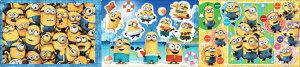 パノラマパズル APO-24-149 ミニオンズ ミニオンズとあそぼう 18+24+32ピース パズル Puzzle 子供用 幼児 知育玩具 知育パズル 知育 ギフト 誕生日 プレゼント 誕生日プレゼント