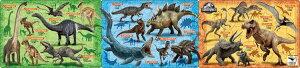 パノラマパズル APO-24-151 ジュラシック・ワールド 恐竜大図鑑 18+24+32ピース パズル Puzzle 子供用 幼児 知育玩具 知育パズル 知育 ギフト 誕生日 プレゼント 誕生日プレゼント