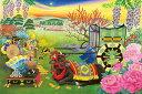 ジグソーパズル APP-1000-855 泉和美 大願成就 縁起牛 1000ピース パズル Puzzle ギフト 誕生日 プレゼント 誕生…
