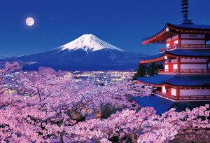 ジグソーパズル BEV-51-276 風景 富士と夜桜咲く浅間神社 1000ピース [CP-T] パズル Puzzle ギフト 誕生日 プレゼント