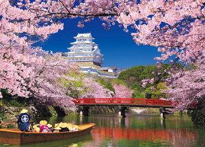 ジグソーパズル BEV-66-157 風景 桜彩る姫路城 600ピース [CP-T] パズル Puzzle ギフト 誕生日 プレゼント 誕生日プレゼント