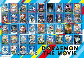 ジグソーパズル ENS-1000T-147 ドラえもん DORAEMON THE MOVIE 1980-2020 1000ピース パズル Puzzle ギフト 誕生日 プレゼント