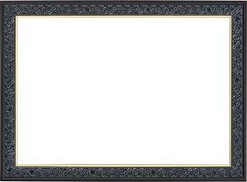 パネル ENS-506551 鬼滅の刃専用ジグソーパズルフレーム 1000ピース用 漆黒 (ラッピング対象外)(ラッピング不可) パズル用 ジグソーパズル パネル フレーム 額縁 枠 誕生日 プレゼント