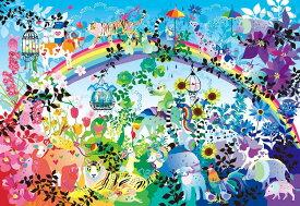 【あす楽】 ジグソーパズル EPO-26-347s ホラグチカヨ 巡り巡りまたいつかきっと会える 300ピース [CP-HO] パズル Puzzle ギフト 誕生日 プレゼント