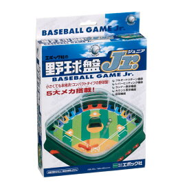 おもちゃ EPT-01293 ボードゲーム 野球盤Jr. [CP-BO] 誕生日 プレゼント 子供 女の子 男の子 ギフト
