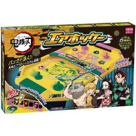 【あす楽】 おもちゃ EPT-07384 ボードゲーム 鬼滅の刃 エアホッケー 誕生日 プレゼント 子供 女の子 男の子 ギフト