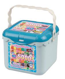 【あす楽】 おもちゃ AQ-S63 アクアビーズ 5000ビーズバケツセット [CP-AQ] 誕生日 プレゼント 子供 ビーズ 女の子 男の子 5歳 6歳 ギフト