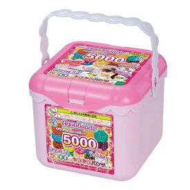 【あす楽】 おもちゃ AQ-S77 アクアビーズ 5000ビーズ キラキラバケツセット [CP-AQ] 誕生日 プレゼント 子供 ビーズ 女の子 男の子 5歳 6歳 ギフト