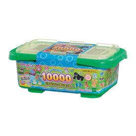 【あす楽】 おもちゃ AQ-K07 アクアビーズ 10000ビーズコンテナ どうぶついっぱいセット [CP-AQ] 誕生日 プレゼント 子供 ビーズ 女の子 男の子 5歳 6歳 ギフト