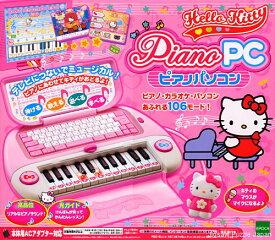 おもちゃ EPT-37590 ハローキティ ピアノパソコン 誕生日 プレゼント 子供 女の子 男の子 ギフト