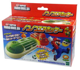 おもちゃ EPT-76106 NewスーパーマリオブラザーズWii ノコノコエアホッケー 誕生日 プレゼント 子供 女の子 男の子 ギフト