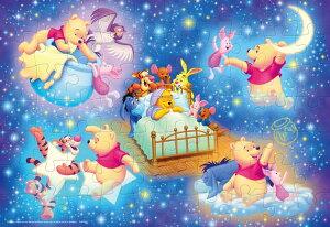 子供用パズル TEN-DK70-368 ディズニー ゆめのなかでもいっしょ (くまのプーさん) 70ピース パズル Puzzle 子供用 幼児 知育玩具 知育パズル 知育 ギフト 誕生日 プレゼント 誕生日プレゼン