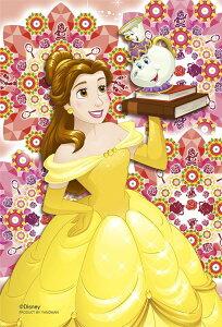 ジグソーパズル YAM-97-225 ディズニー クリスタルタイル - ベル - (美女と野獣) 70ピース パズル 透明パズル Puzzle ギフト 誕生日 プレゼント 誕生日プレゼント