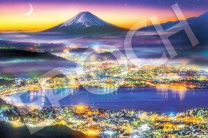 ジグソーパズル EPO-22-102s 風景 街明かりに浮かぶ富士 2016ピース パズル Puzzle ギフト 誕生日 プレゼント