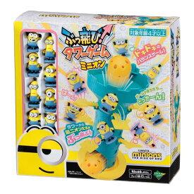 おもちゃ EPT-07363 ミニオンズ ぶっ飛び!タワーゲーム・ミニオン 誕生日 プレゼント 子供 女の子 男の子 ギフト