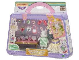 おもちゃ TVS-14 シルバニアファミリー 街のファッションコーデセット - キラキラジュエリーコレクション - [CP-SF] 誕生日 プレゼント 子供 女の子 3歳 4歳 5歳 6歳 ギフト お人形 シルバニア