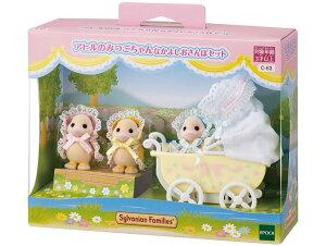 おもちゃ C-63 シルバニアファミリー アヒルのみつごちゃんなかよしおさんぽセット [CP-SF] 誕生日 プレゼント 子供 女の子 3歳 4歳 5歳 6歳 ギフト お人形 シルバニア