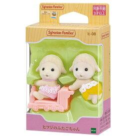 おもちゃ ヒ-08 シルバニアファミリー ヒツジのふたごちゃん [CP-SF] 誕生日 プレゼント 子供 女の子 3歳 4歳 5歳 6歳 ギフト お人形 シルバニア