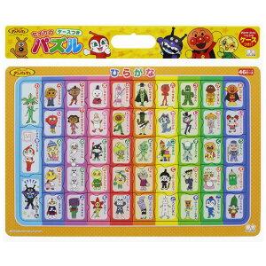 板パズル SUN-30962 アンパンマン 知育パズル ひらがな それいけ! アンパンマン 46ピース パズル Puzzle 子供用 幼児 知育玩具 知育パズル 知育 ギフト 誕生日 プレゼント 誕生日プレゼント